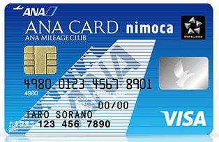 nimocaカード