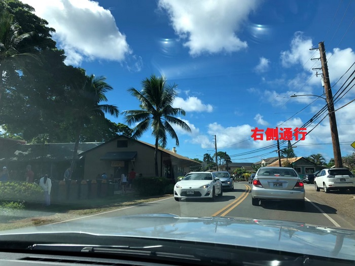 ハワイ 交通ルール