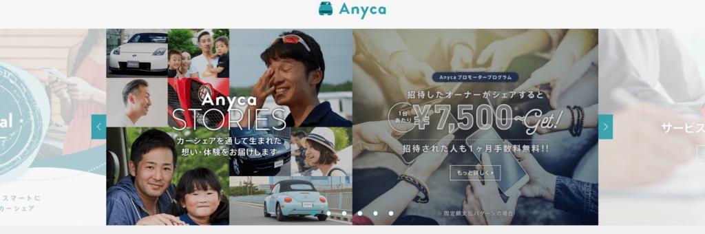 Anyca(エニカ)トップ